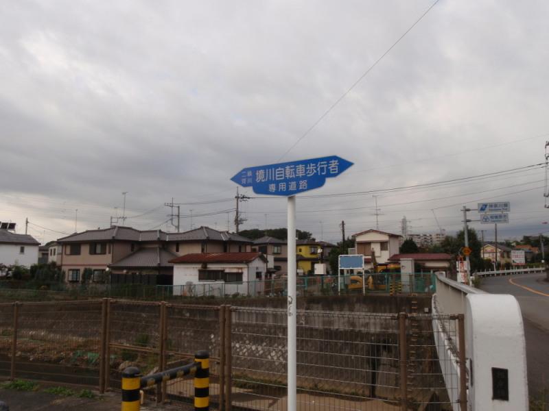 hamukenのブログ-境川サイクリング