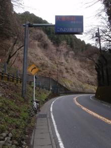 hamukenのブログ-大垂水峠