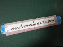$hamukenのブログ-カーボン紙をはさむ