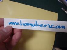 $hamukenのブログ-剥がすシートを貼った