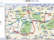 $hamukenのブログ-Googleマップ5