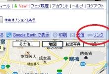 $hamukenのブログ-Googleマップ10