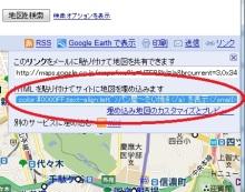 hamukenのブログ-Googleマップ11