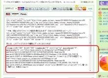 $hamukenのブログ-Googleマップ12