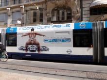 hamukenのブログ-路面電車