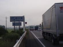 $hamukenのブログ-栃木県へ
