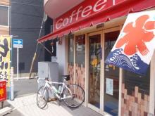 hamukenのブログ-三崎
