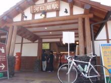 hamukenのブログ-河口湖駅