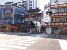 hamukenのブログ-中華街