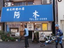 hamukenのブログ-昼ごはん