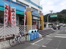 hamukenのブログ-金谷1