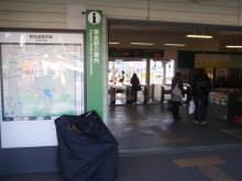 hamukenのブログ-東金