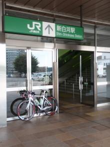 hamukenのブログ-白河駅