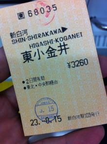hamukenのブログ-切符