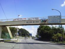 hamukenのブログ-富士見峠