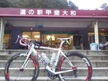 hamukenのブログ-甲斐大和道の駅