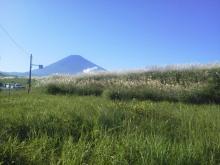 hamukenのブログ-富士山2
