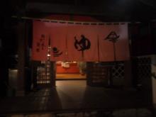 hamukenのブログ-温泉